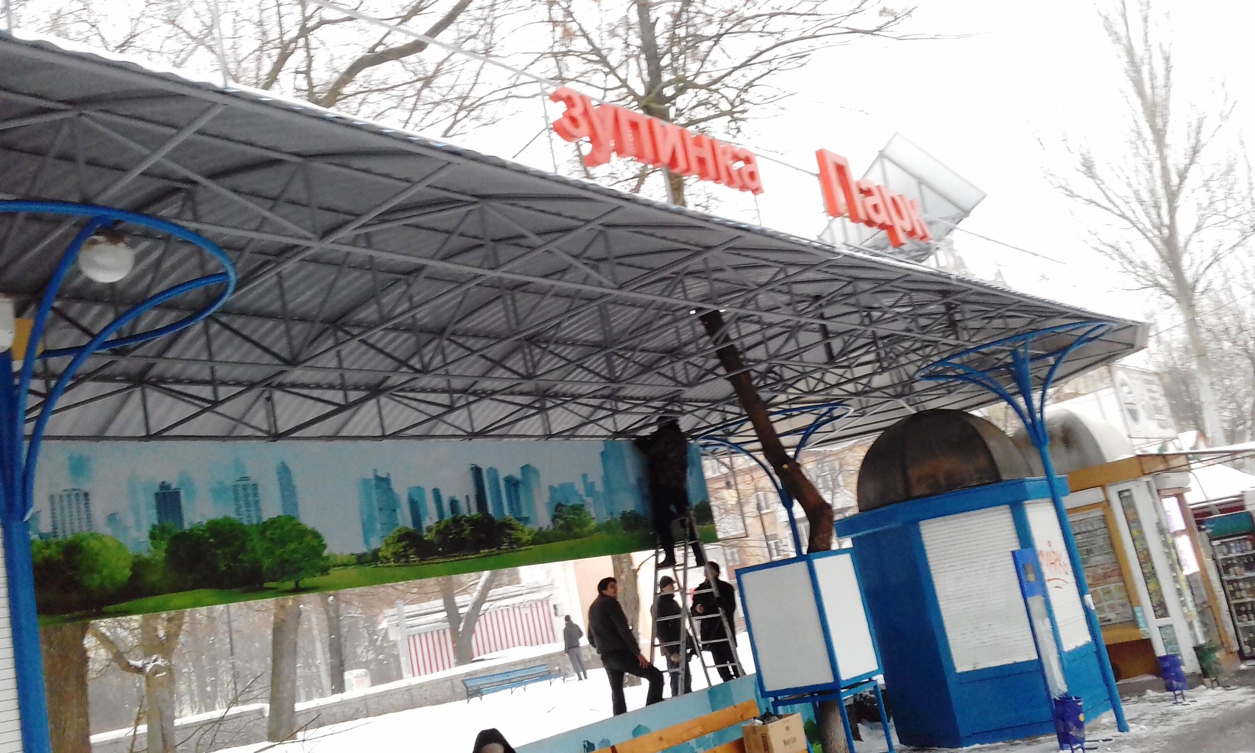В центре Херсона остановку обновляют с элементами альпийского дизайна (фото)