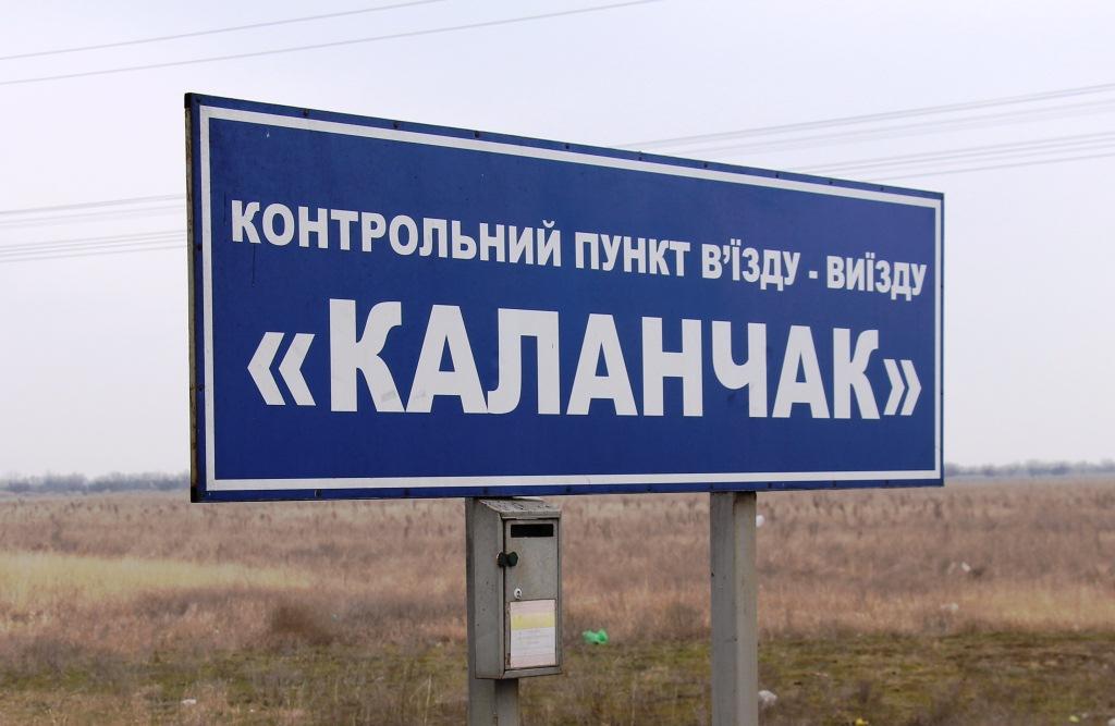 Чому їдуть в Крим і що там знайдуть українці з материка? (Відео)