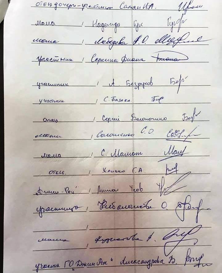 Мангер продолжает не замечать рейдерство Шадрина