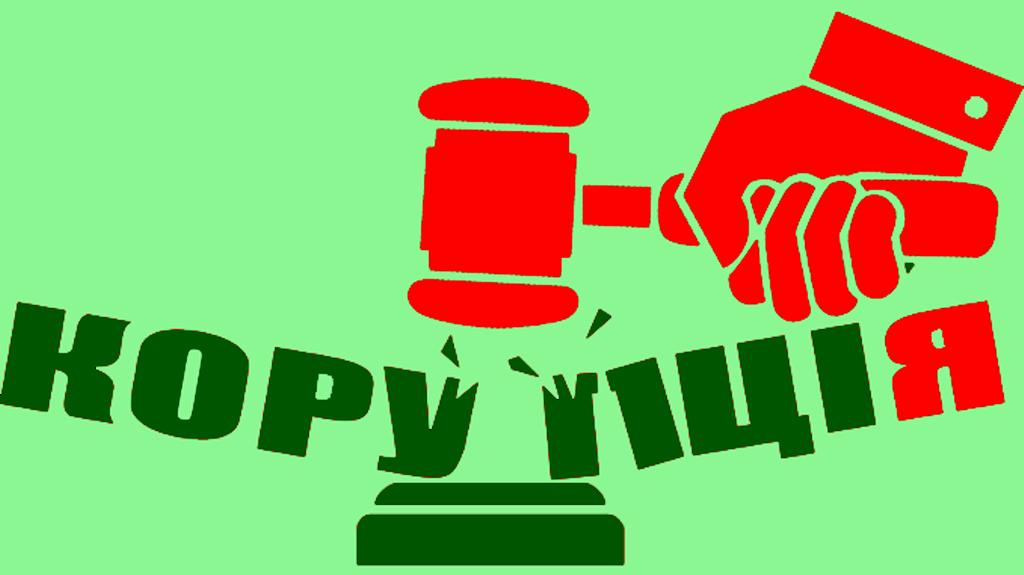 На Херсонщині  триває  антикорупційний моніторинг