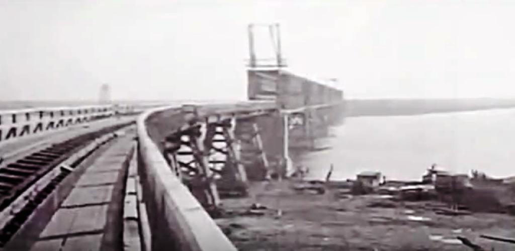 Неизвестный мост под Херсоном