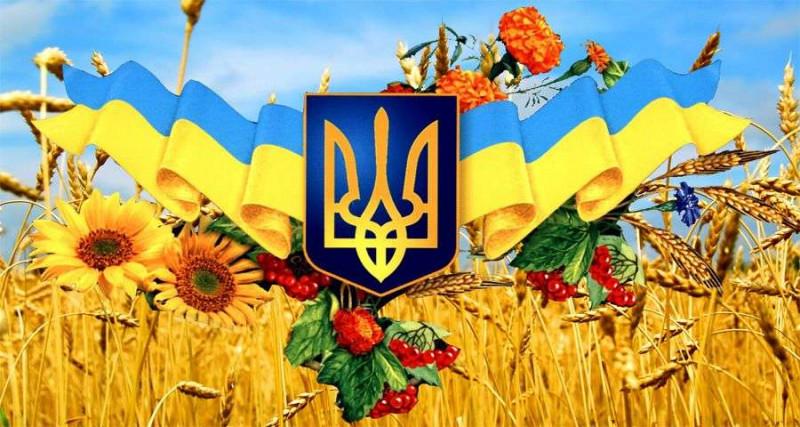 Як у Херсоні відзначатимуть День Державного прапора та річницю Незалежності України