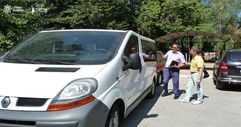 В Херсоне появился первый автомобиль новой службы «Социальное такси»
