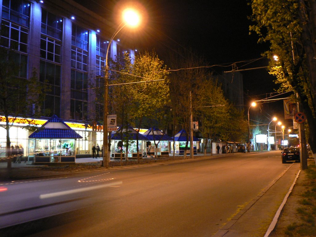 Капремонт проспекта Ушакова в Херсоне