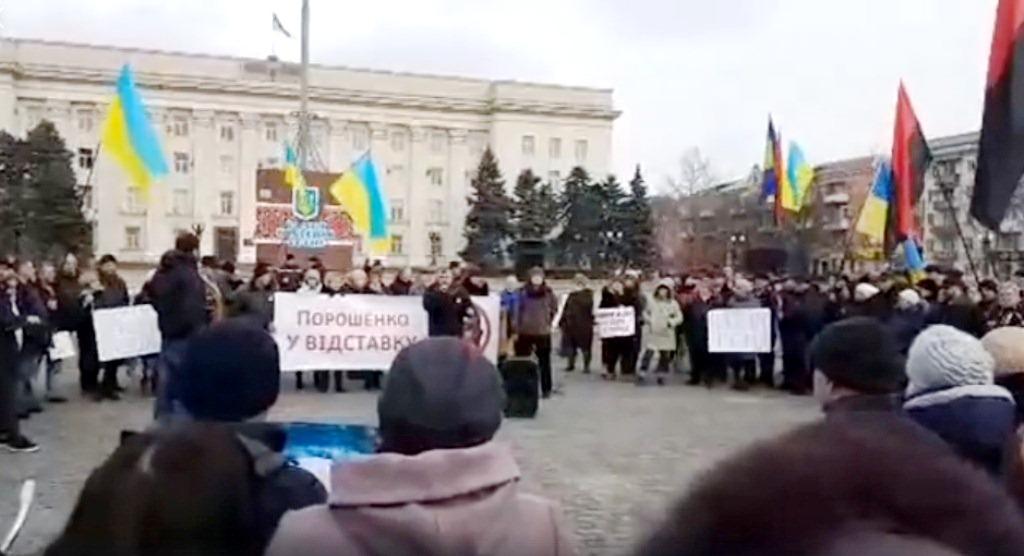 У Херсоні таки пройшов марш - чи то за відставку Порошенка, чи то у підтримку Саакашвілі