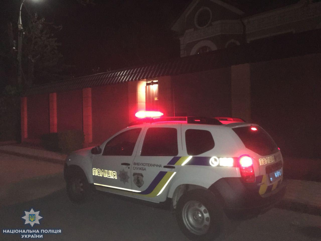 Вибух у центрі Херсона, поліція встановлює обставини