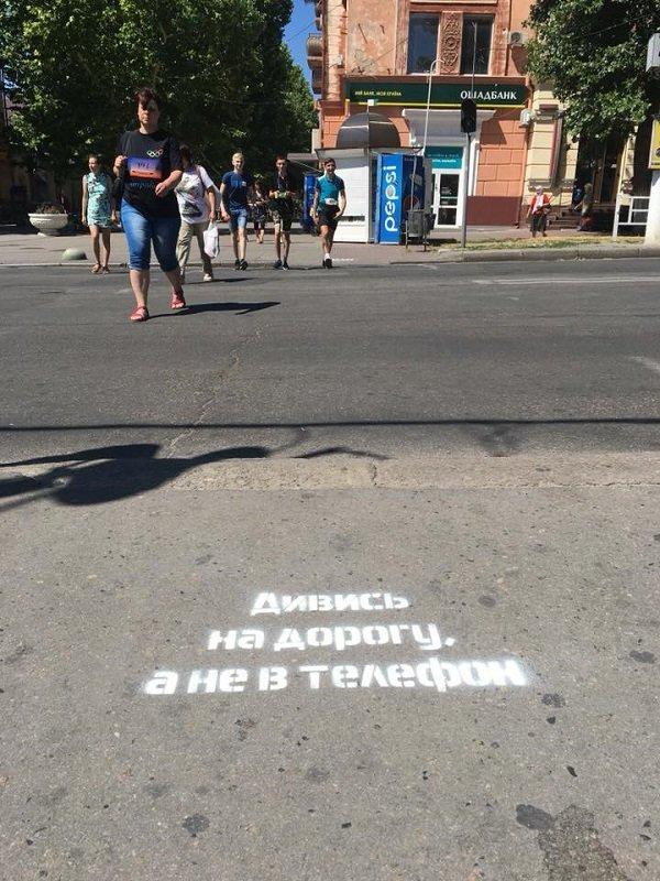Херсонці за безпеку пішоходів!