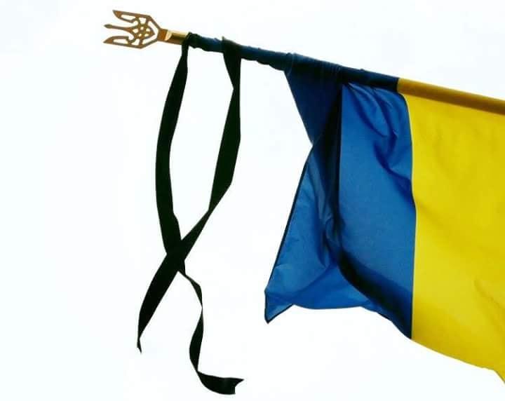 Серед чотирьох загиблих учора на сході України й боєць батальона