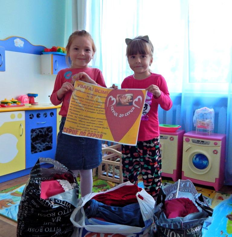 Благодійна акція «Від серця до серця» принесла херсонським дітям радість