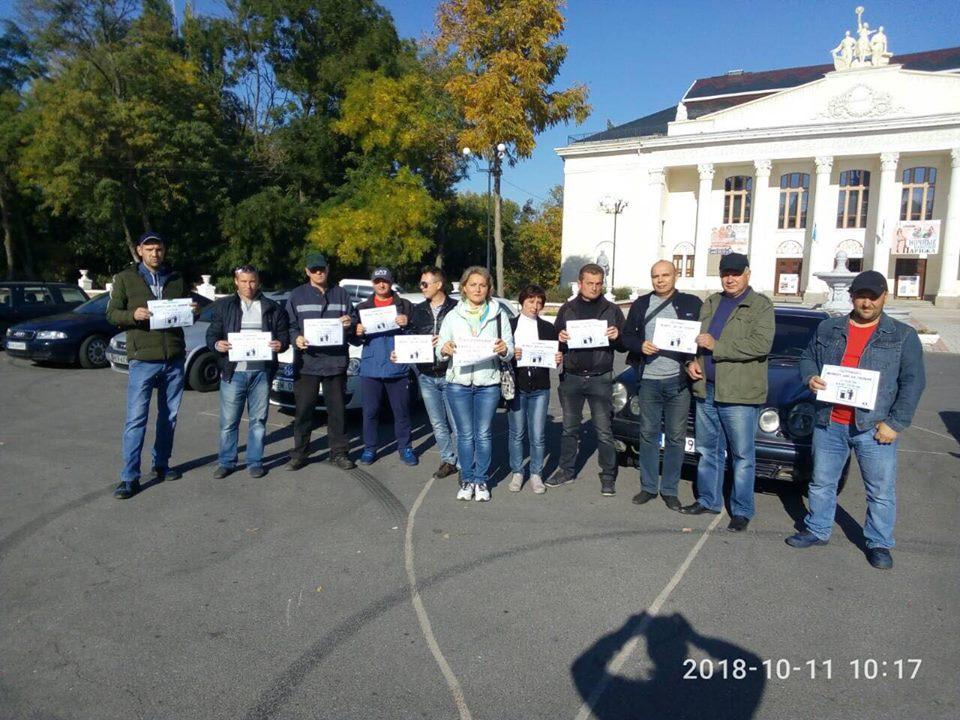 Херсон та Нова Каховка ПРОТИ: ранкова зупинка як протест необ'єктивним цінам (ФОТО, ВІДЕО)