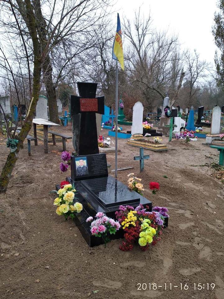 На Голопристанщині відкриють пам'ятник Герою Кіборгу