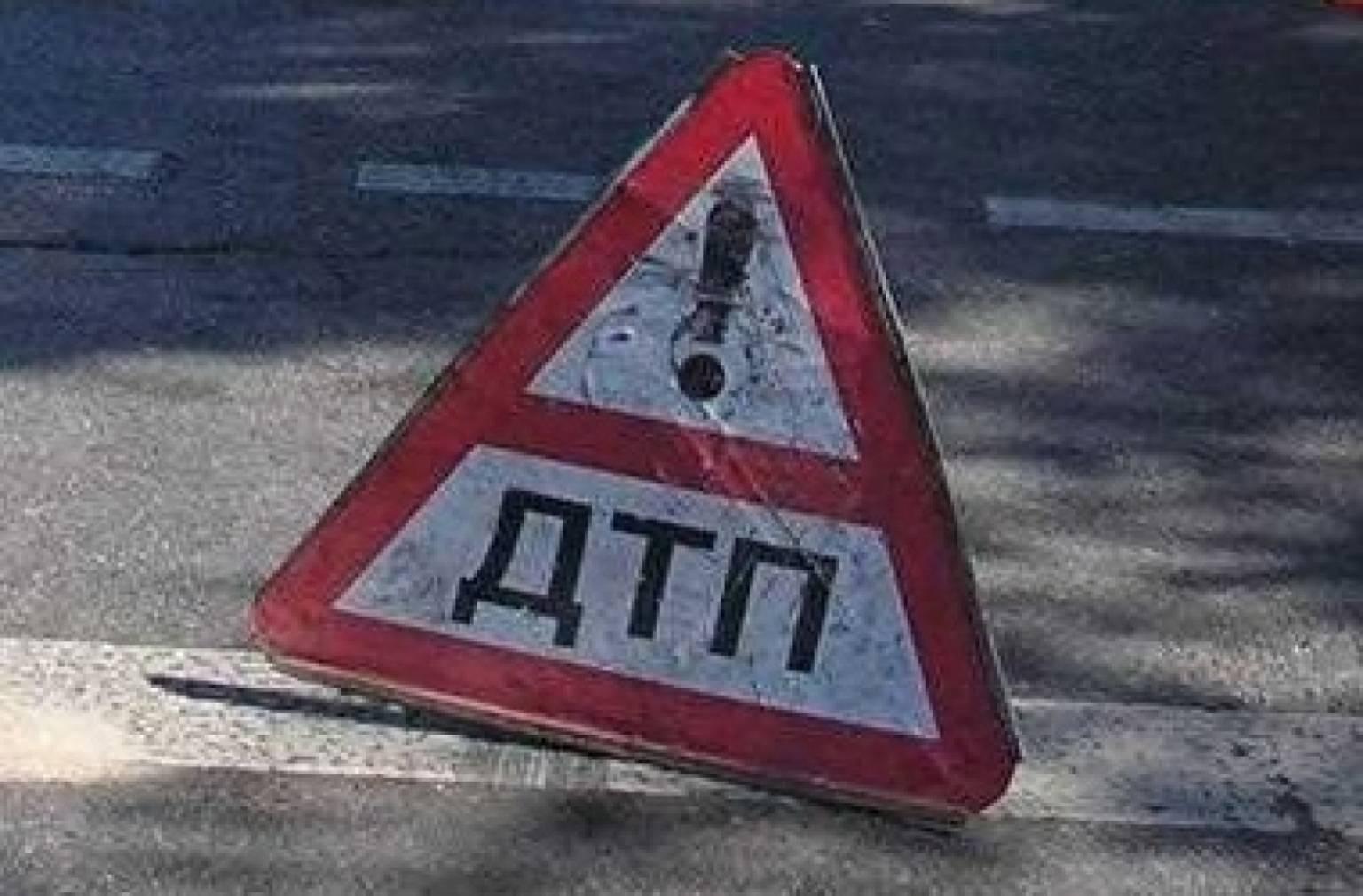 В Херсоне ДТП: Иногда вежливость на дороге чревата - пропустил пешехода, получил удар в зад (видео)