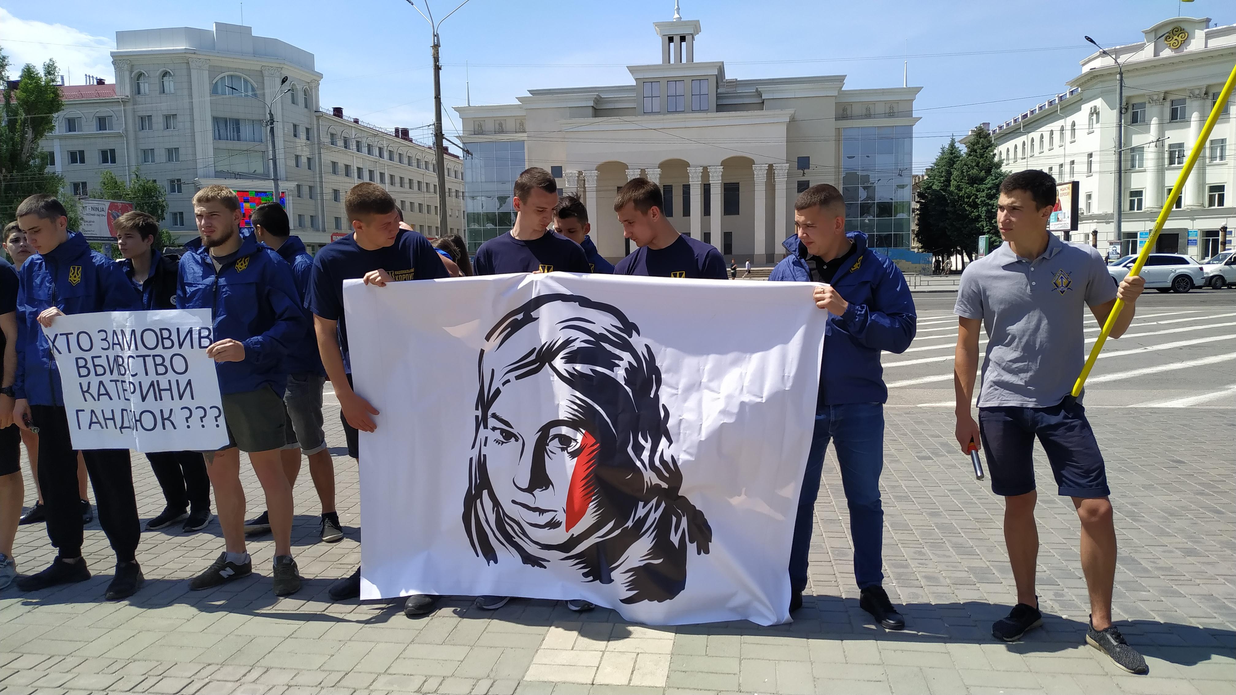 В Херсоне на акцию-напоминание о деле Екатерины Гандзюк пришла ее мама