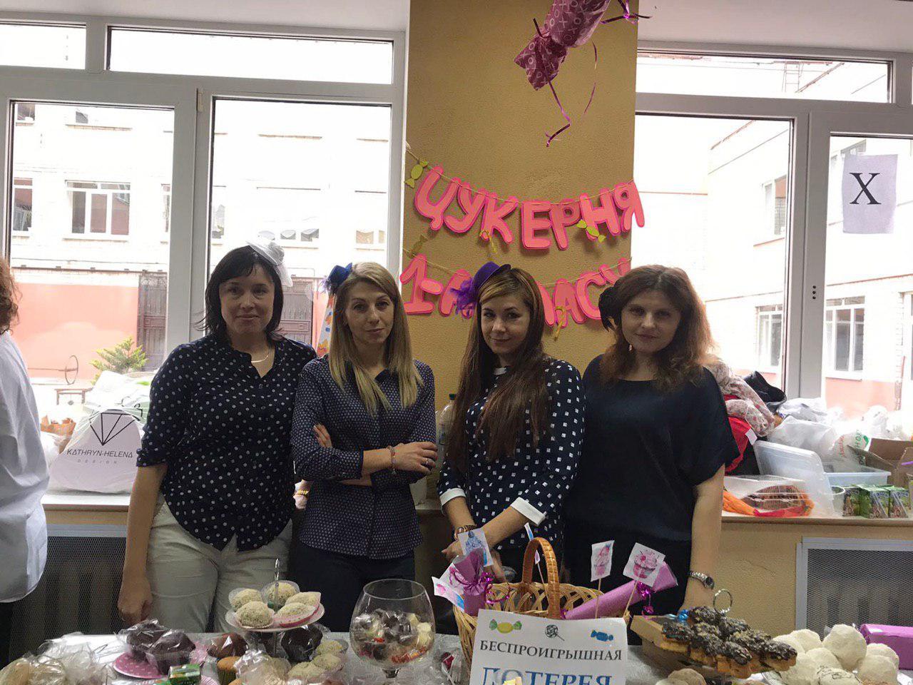 Херсонские школьники на ярмарке собирали деньги для больных раком детей