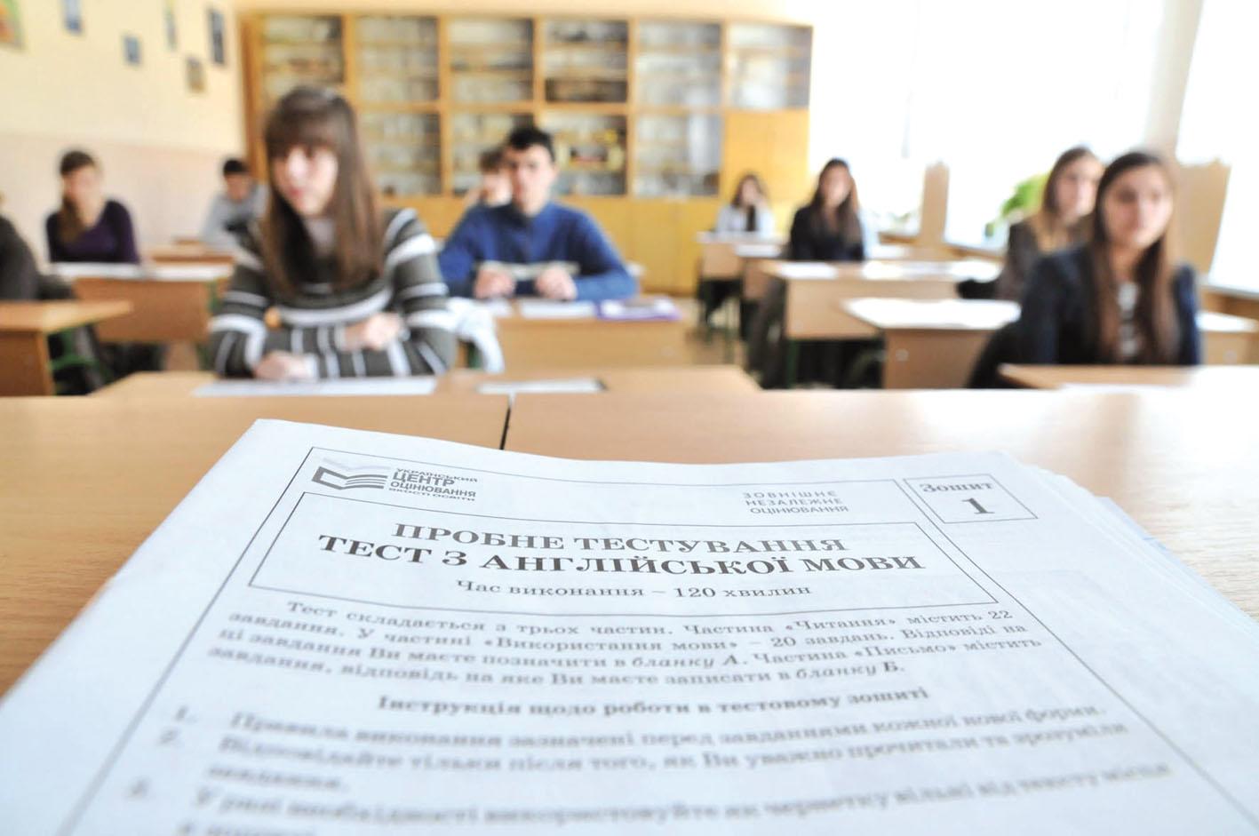 Из-за карантина выпускники херсонских школ будут сдавать пробное ВНО в апреле