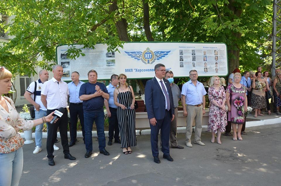 Владимир Сальдо поздравил трудовой коллектив