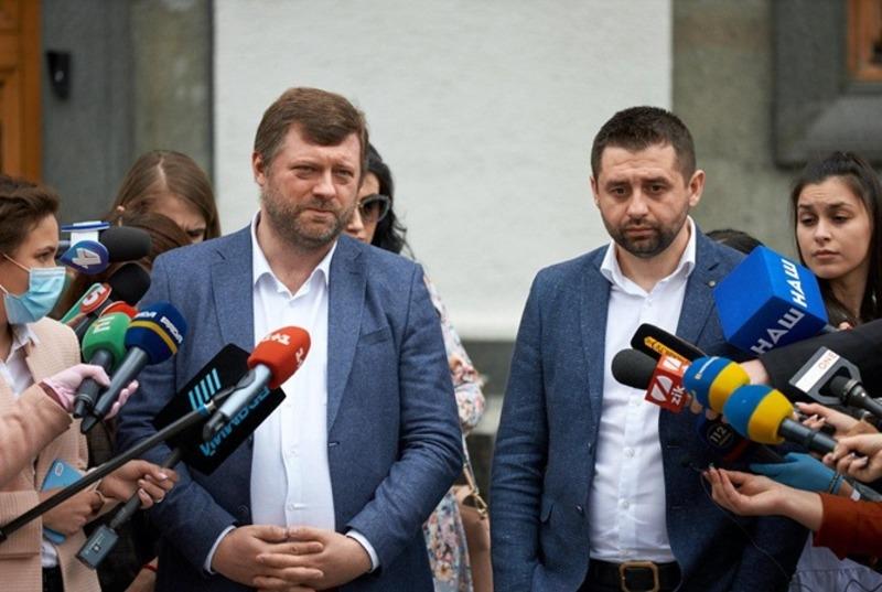 Арахамия и Корниенко представят  главу областной организации партии «Слуга народа» Херсонщины