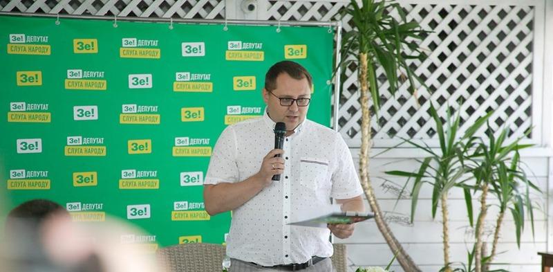 В Херсоне в «Слуге народа» опровергли фейк о кандидате в мэры