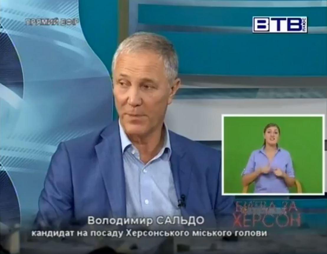 На херсонському телеканалі «ВТВ плюс» пройшов прямий ефір «Битви за Херсон»