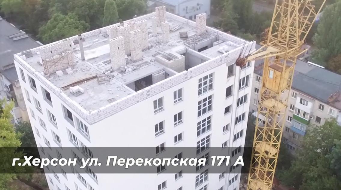 Дело «Пивденэнерго»: херсонцы «с боем» получили право достроить собственные квартиры, - ВИДЕО
