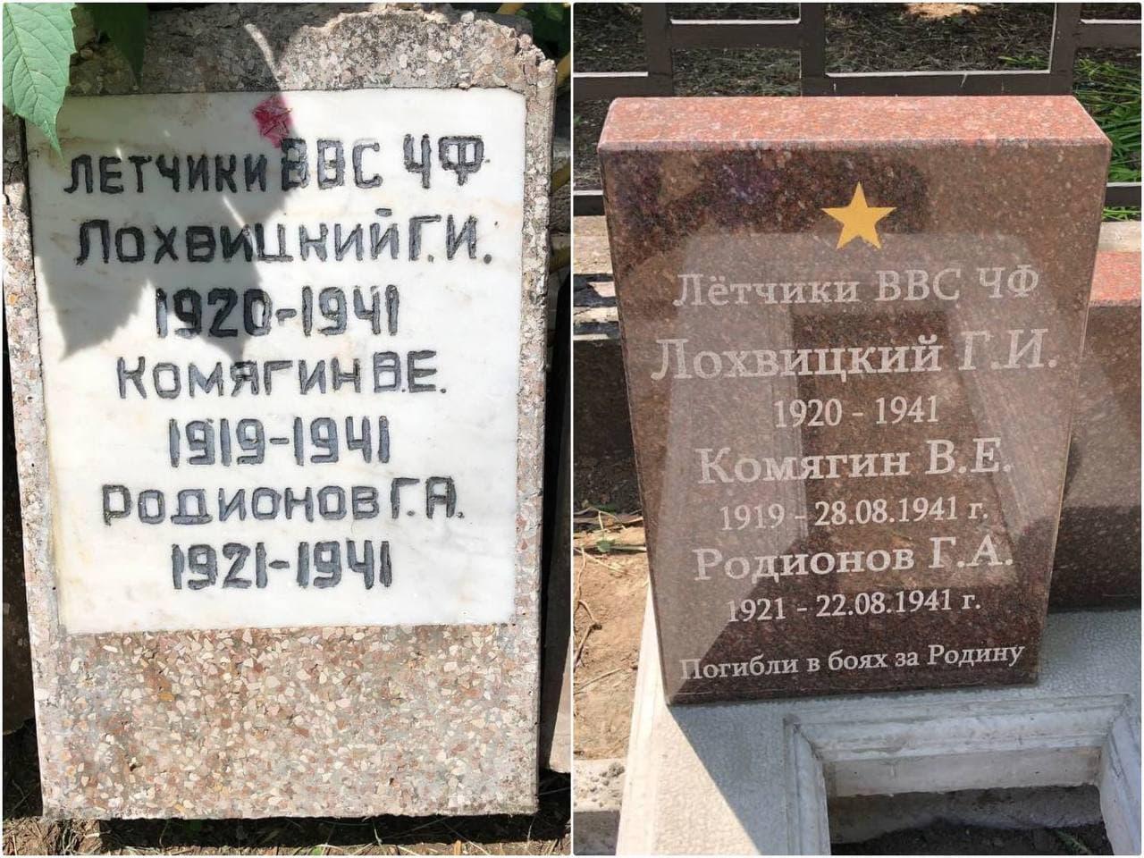 На разрушенном вандалами мемориальном кладбище в центре Херсона появились новые памятники