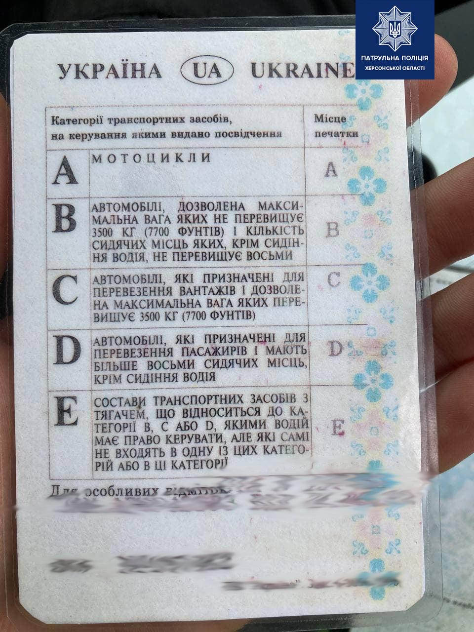 В Херсоне у водителя фуры, сбившего припаркованный BMW, обнаружили поддельные права и паспорт