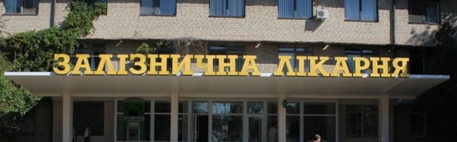 Городская поликлиника 38 центрального района спб