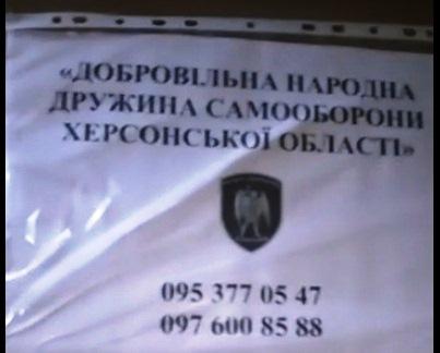 """Активисты и депутаты пришли проверить коммунальное помещение, которое арендует """"Самооборона"""""""
