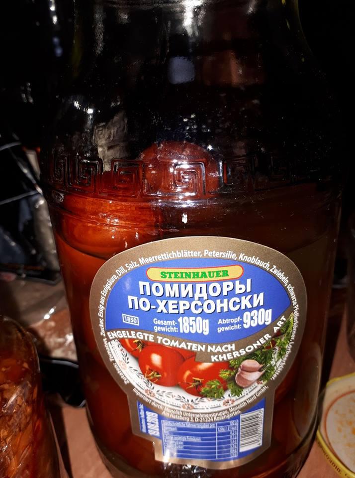 В Германии, Америке и Канаде знают о Херсоне, благодаря помидорам