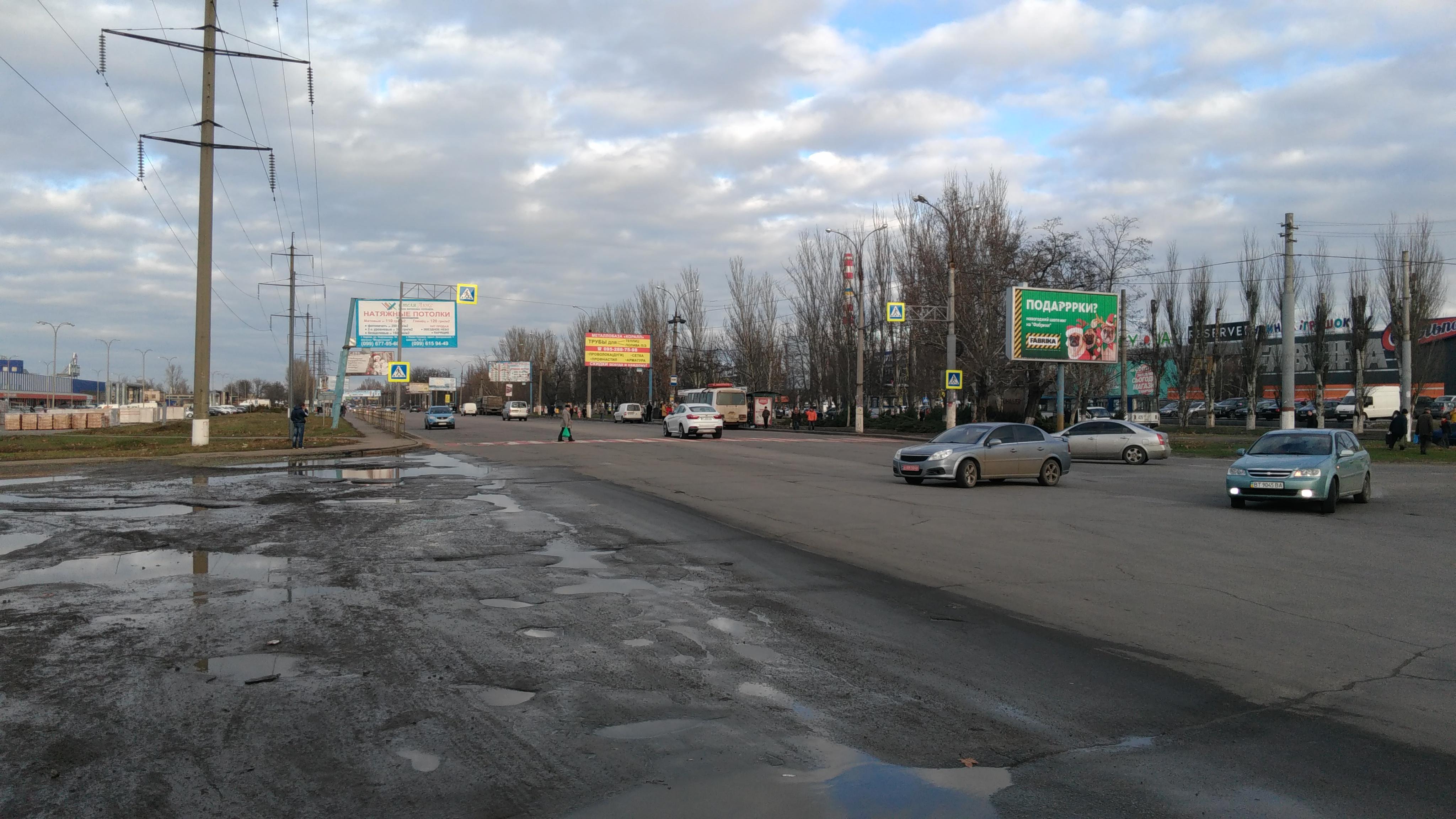 До установки светофора в Херсоне на перекрестке Залаэгерсег-Бериславское шоссе осталось шесть дней