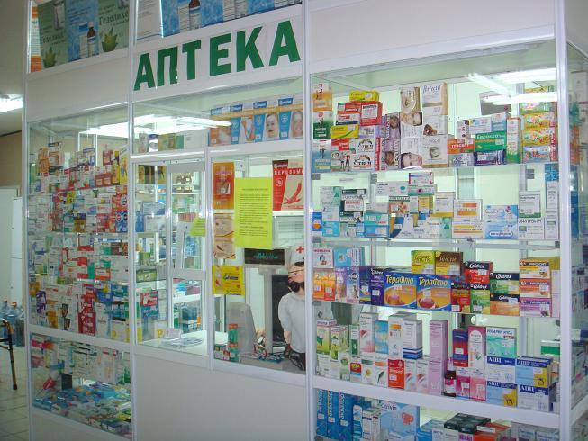 Херсонцы возмущены ежедневно меняющимися в сторону увеличения ценами в аптеках, спрашивают - кому жаловаться