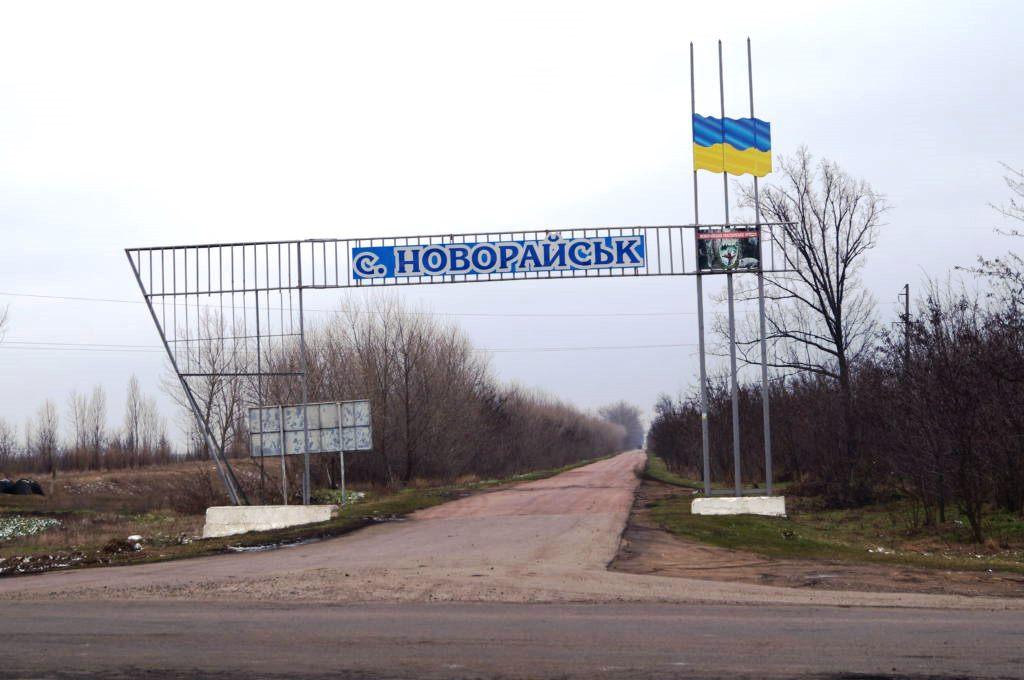 ЦВК затвердила кількість виборчих округів на виборах Новорайської ОТГ