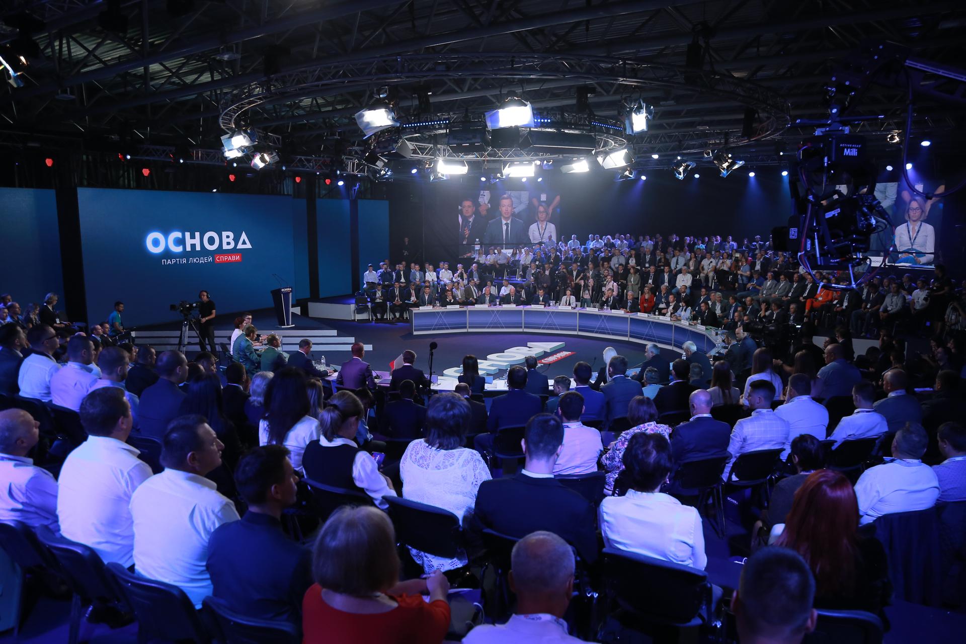 Херсонцы тоже неравнодушны к будущему страны: в столице прошел съезд партии людей дела (ФОТО)