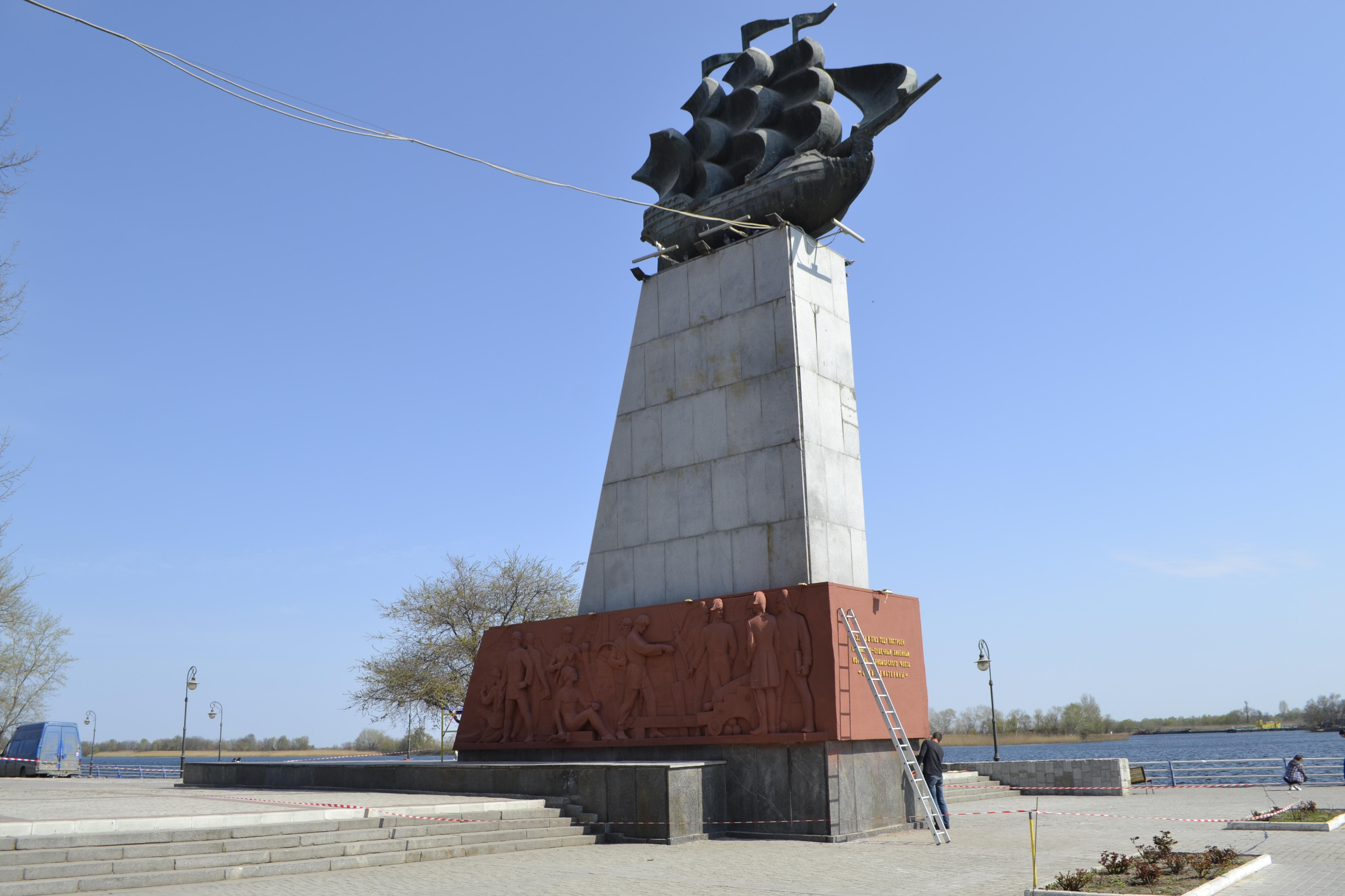 Памятник юрию клинских в воронеже фото для построения
