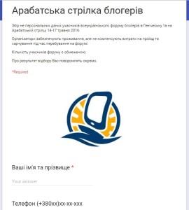 kherson bloggery_forma