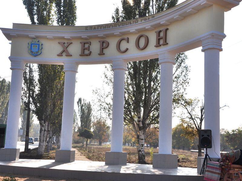 kherson_tpo