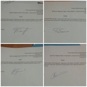 podpisi_oblsovet