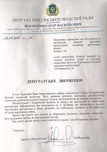 berislav2
