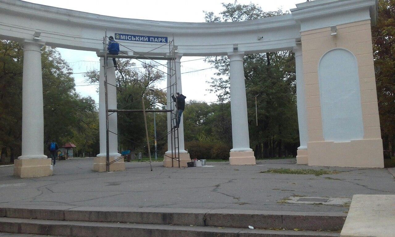park_gorod12