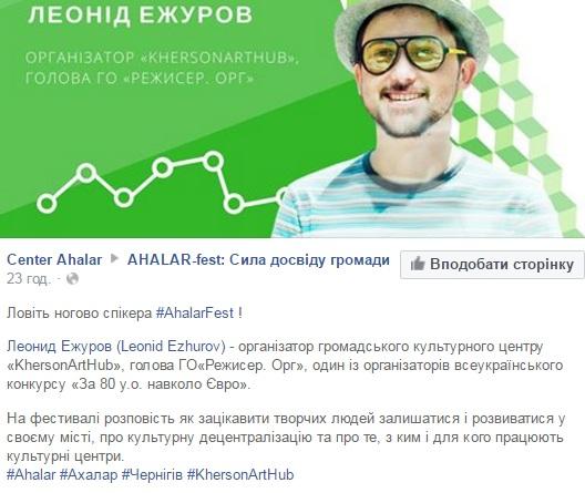 ezurov_spiker1