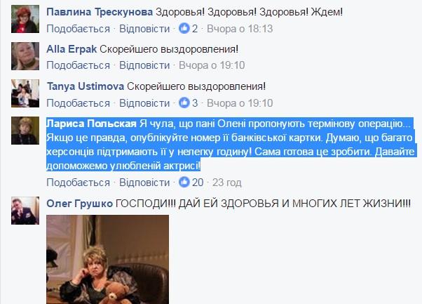 gall_savalskaja2